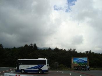 DSC07255.JPG