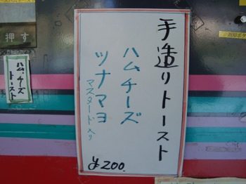 DSC07490.JPG