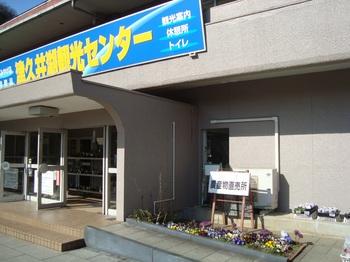 DSC07789.JPG