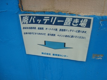 DSC08610.JPG