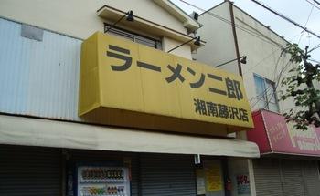 DSC08721.JPG