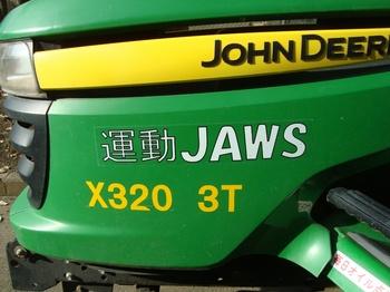 DSC08815.JPG