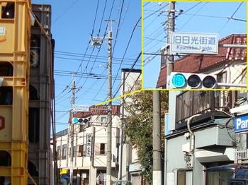 xDSC08005.jpg