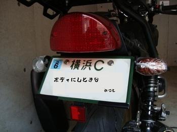 wDSC06459.jpg